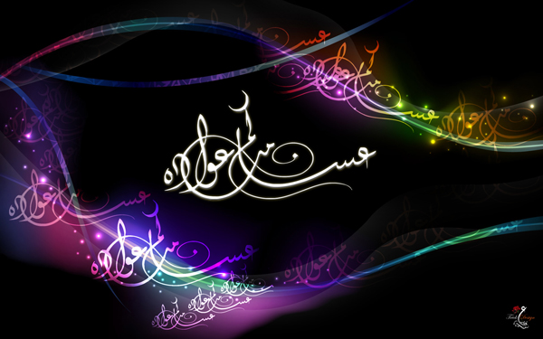Gorgeous Examples of Arabic Calligraphy & Typographic Art