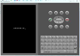 emulator running