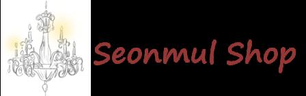 Seonmul Shop