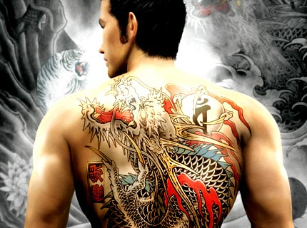 yakuza-3-playstation-3.jpg