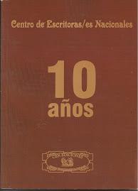 SONRIE Y UN DIA COMO ESTE VOLVIERON A SONREIR EN ARGENTINA