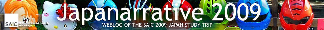 Japanarrative 2009