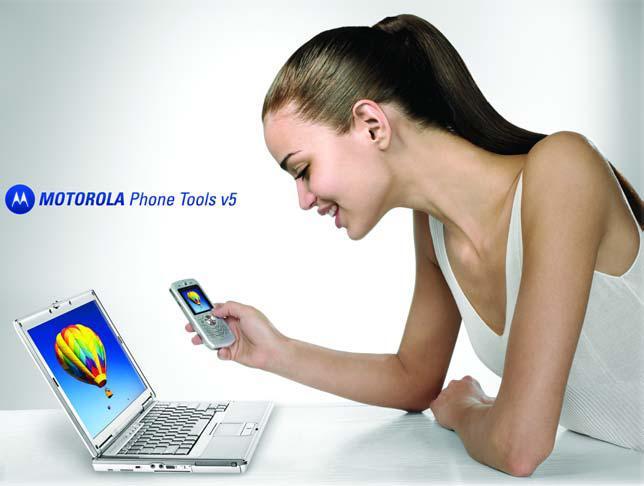 Ссылке скачать windows phone power tools она запакована в. Motorola droid t