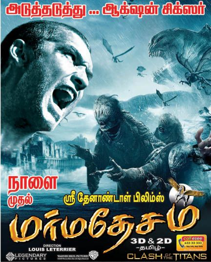 tamil dubbed movies download site