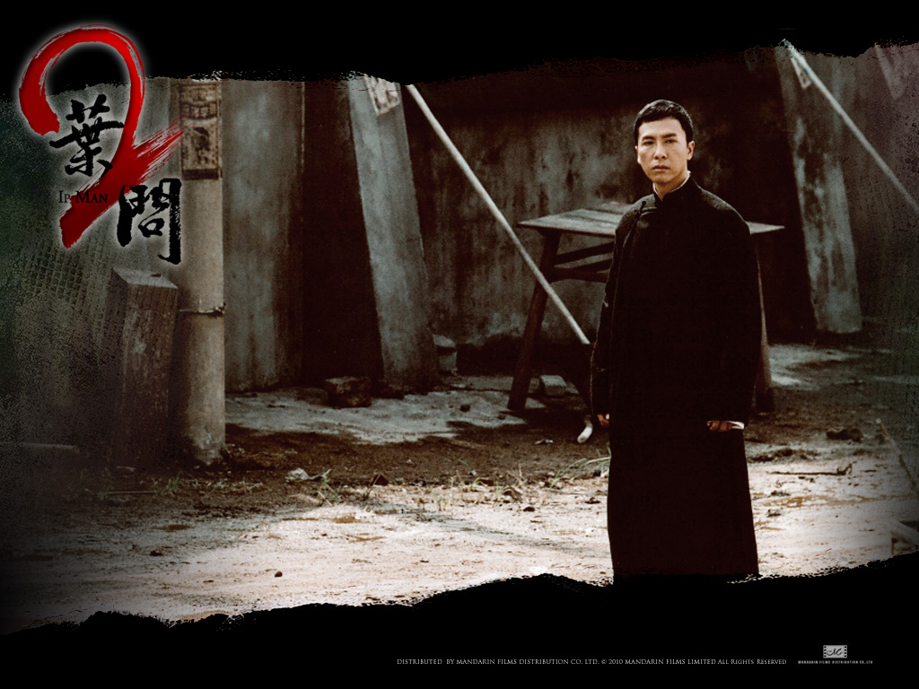 IP Man 2Ip Man 2 Movie