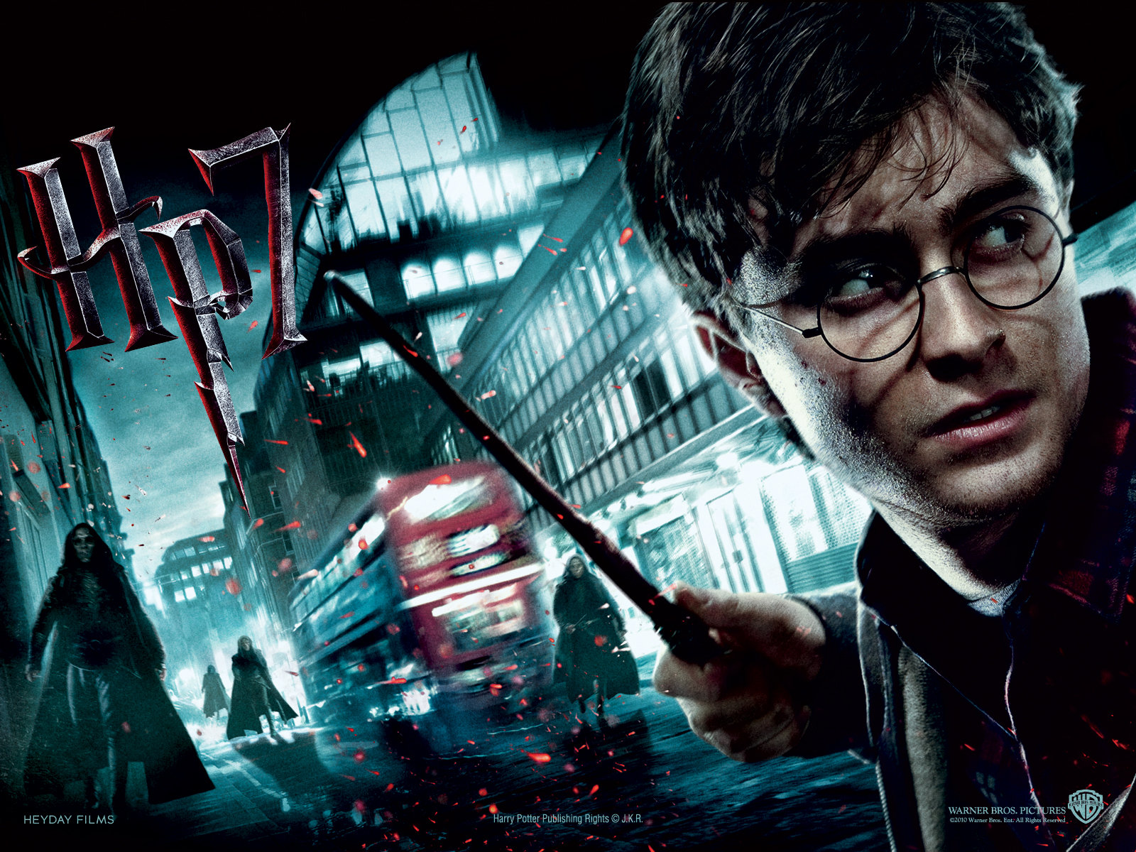 essay on harry potter and the deathly hallows