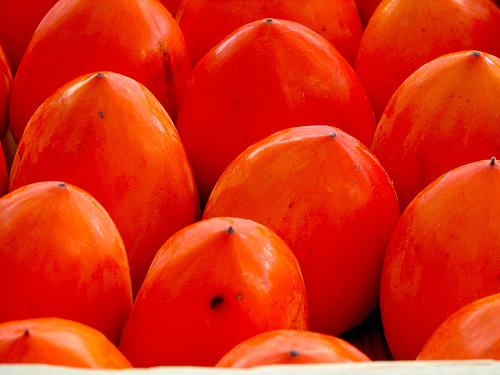 how to tell if a hachiya persimmon is ripe