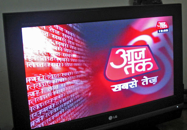 aajtak TV channel
