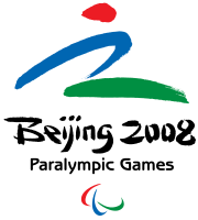 2008 Beijing Paralympics Medal Tally Count, Ranking, Standing, Results, Updates