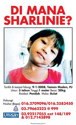 Adik Sharlinie Mohd Nashar