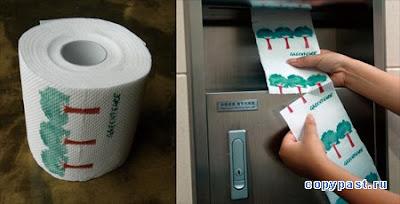 тоалетна хартиятоалетна хартия