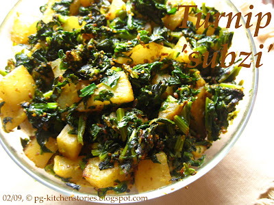 My kitchen stories turnip subzi and the recipe for blogger aid i have been lagging badly in posting my recipes in the last few weeks but i know you all know such situations now i have a long list of things to post forumfinder Image collections