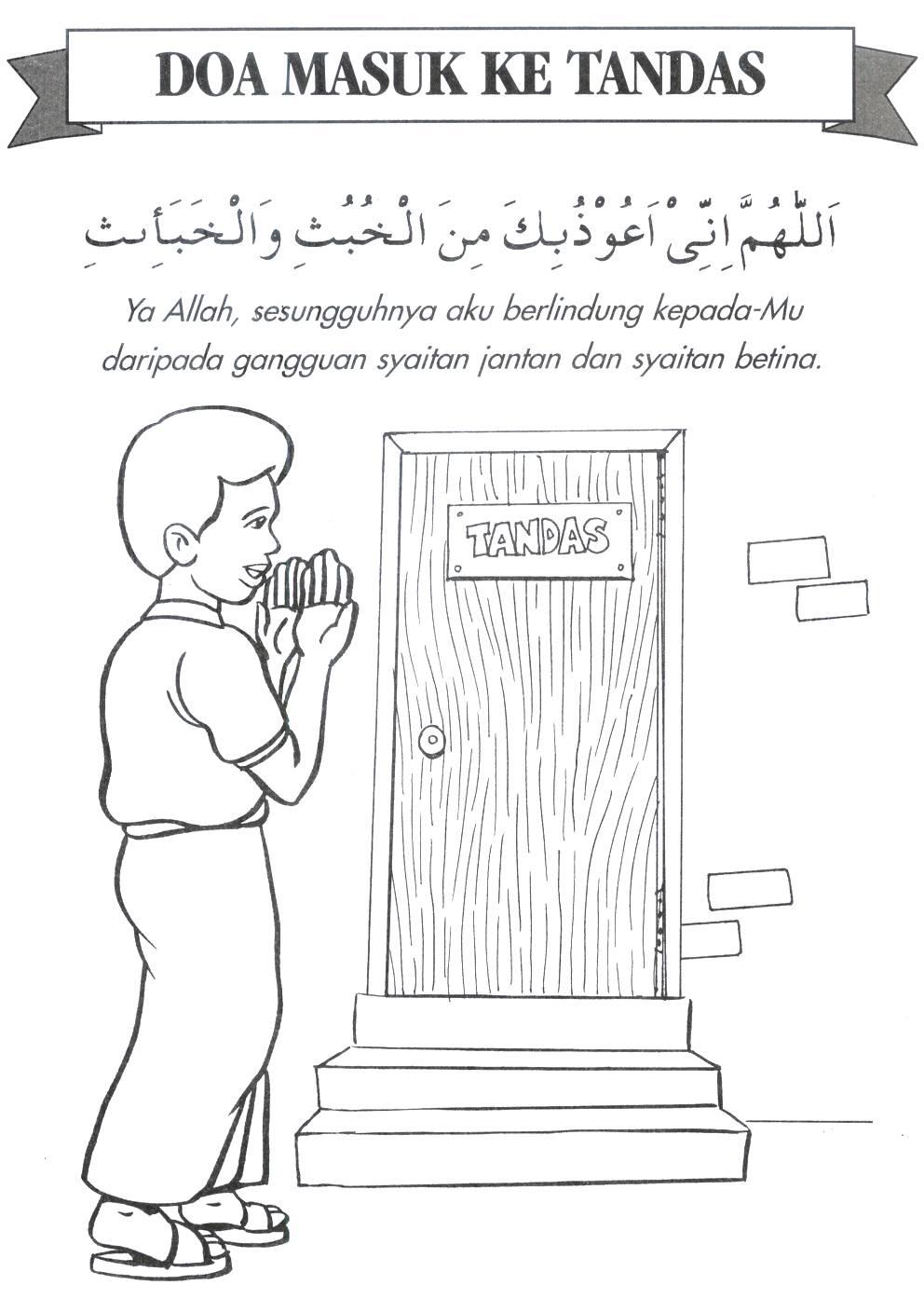 Portal Prasekolah Sk Danau Kota Carta Doa Harian