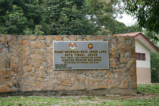 Selamat Datang Ke Kota Johor Lama