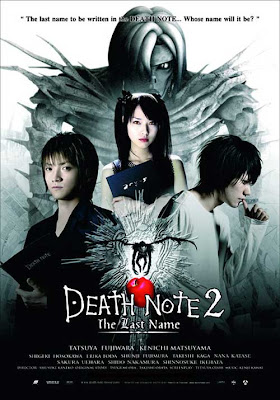 http://4.bp.blogspot.com/_6-vqzBEWwCE/SR3qMDOc85I/AAAAAAAAGOk/SvVzQE2sZAg/s400/Death+Note+2The+Last+Name.jpg