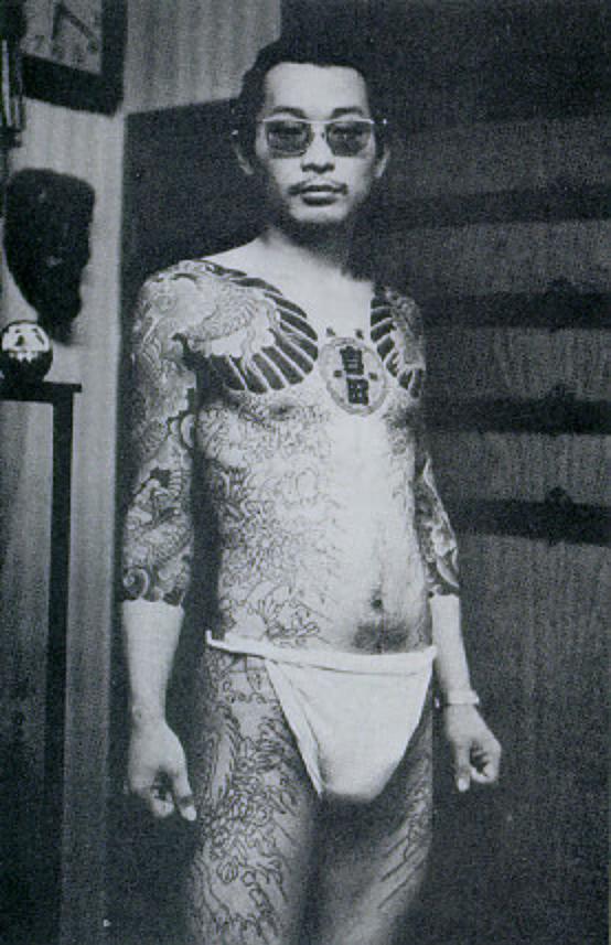 Yakuza tattoo t shirts