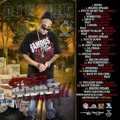 [The Fleet Djs] New Post : DJ K YUNG STREET ADDICT VOL. 11  HOSTED BY BEIJING