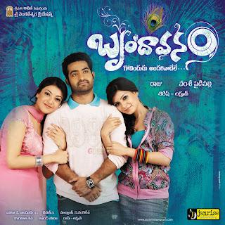 Brundavanam Review :3.5/5