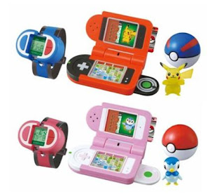 Pokemon Trainer Acting Set Platinum Version