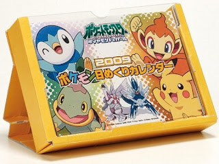Pokemon 2009 Daily Calendar Etoile