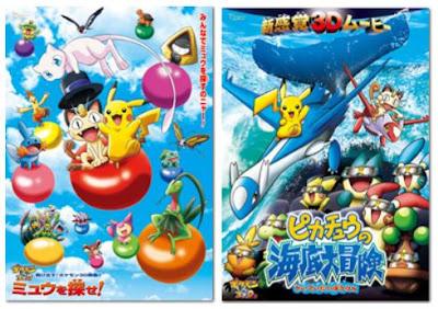 Pokemon 3D movies