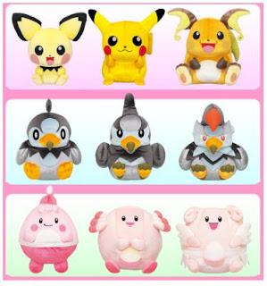 Pokemon DX Plush Banpresto May
