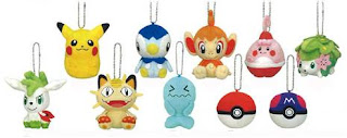 Pokemon Key Chain Plush Banpresto