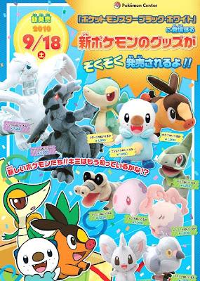Pokemon BW Plush Sep 2010 PokeCenJP