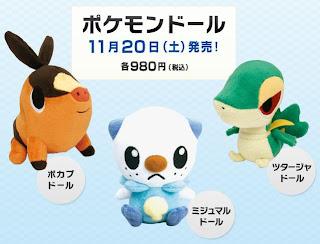 Pokemon BW Pokedoll Tsutaja Pokabu Mijumaru PokeCenJP