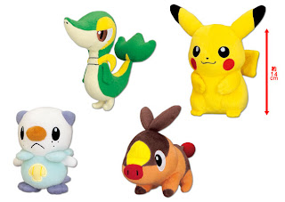 Pokemon Plush BW Pikachu Tsutaja Pokabu, Mijumaru Banpresto