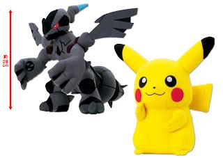 Pokemon Plush BW Super DX Pikachu Zekromu Banpresto