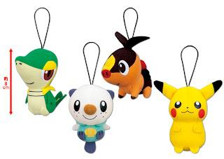 Pokemon mini Plush BW Pikachu Tsutaja Pokabu Mijumaru Banpresto