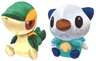 Pokemon Plush BW Super DX Shiny Round Form Tsutaja Mijumaru Banpresto