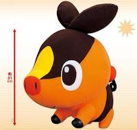 Pokemon Plush BW Super Jumbo Round Form Tepig Banpresto