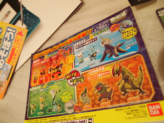 Pokemon Plamo Collection 18 Haxorus evo set