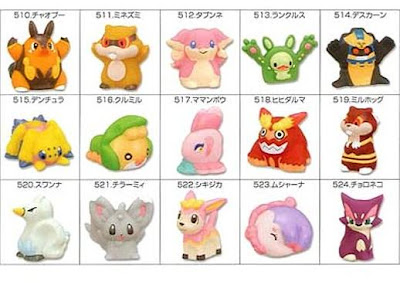 Pokemon Figure Bandai Pokemon Kids BW 3