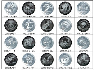 Pokemon Medal Collection BW 2 Bandai