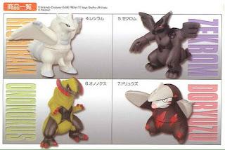 Pokemon Figure Pokemon Kids BW DX 2 Excadrill Haxorus Reshiram Zekrom Bandai