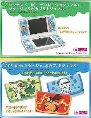 Pokemon Fan Club Montly Present DSi Deco-film & Wrap