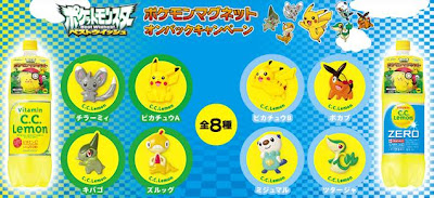 Suntory Promotion CC Lemon Pokemon Magnet