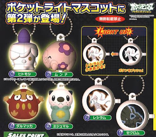 Pokemon Light Mascot BW 2 Oshawott Munna Darumaka Litwick Reshiram Zekrom Bandai