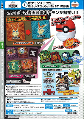 Pokemon Sticker Battle Piece Collection BW 2011 Movie TTA