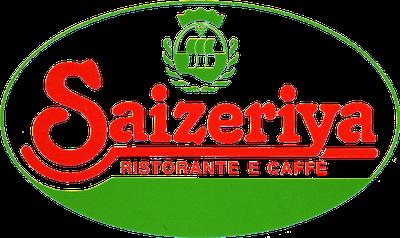 logo saizeriya