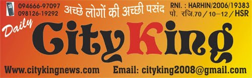 CITYKING INDIA'S FIRST LAGREST SELLING NEWSPAPER