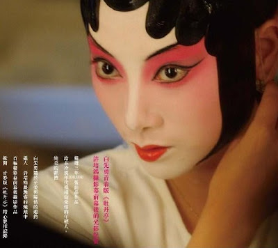Stage Makeup In The Beijing Opera Of China And The Kabuki Theatre Of - Kabuki-makeup