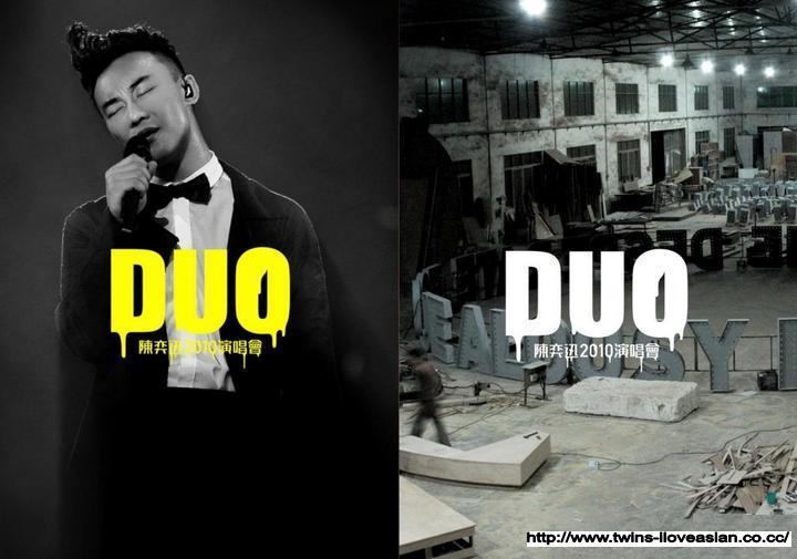 Title: DUO 陳奕迅2010演唱會 [Album] support Eason Chan by buying his