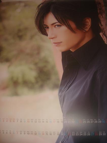 gackt camui genesis. Picture of the Month November 2008. Picture of the Month November 2008. Picture from Gackt#39;s 2009 Calendar.