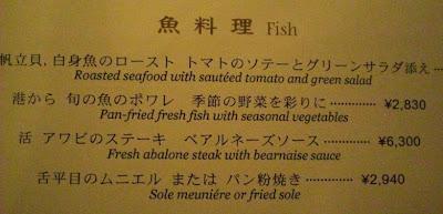 ginza shiseido parlour seafood