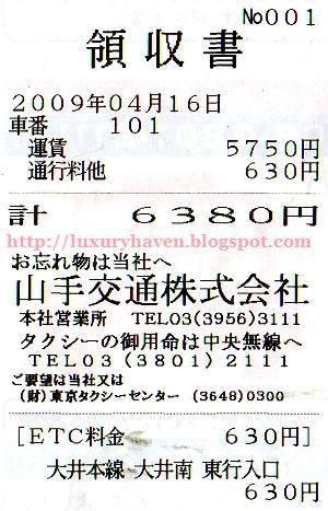japan taxi meter fare