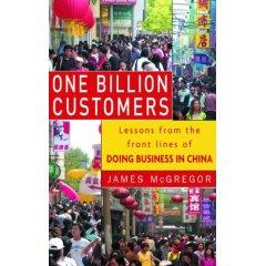 China 1000 millones de consumidores